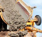 Конвейерные цепи в производстве бетона